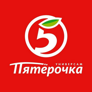 Логотип - Пятерочка