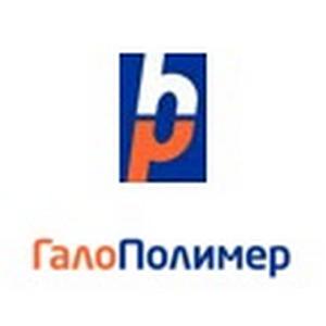 Логотип - Галополимер