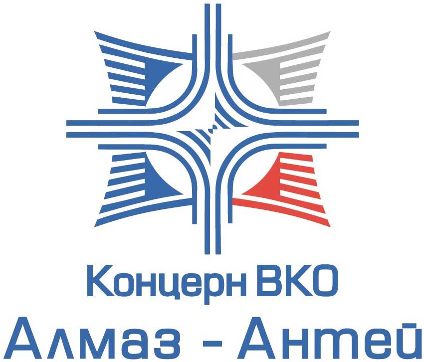 Логотип - Алмаз-Антей