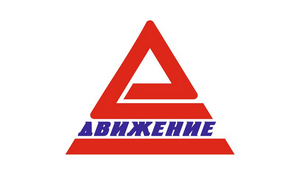 Логотип - Движение