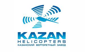 Логотип - Казанский вертолетный завод