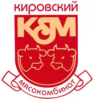 Логотип - Мясокомбинат