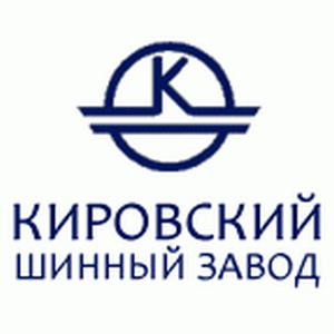 Логотип - Шинный завод