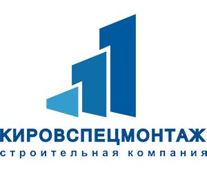 Логотип - Кировспецмонтаж