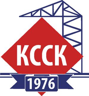 Логотип - КССК