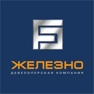 Логотип - Железно