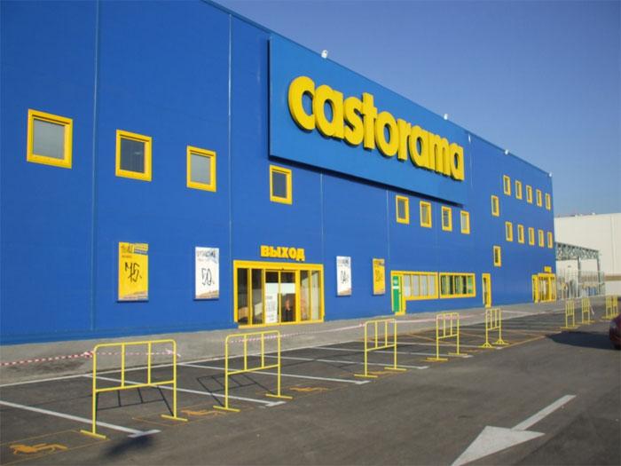 Гипермаркет «Castorama», г. Пермь