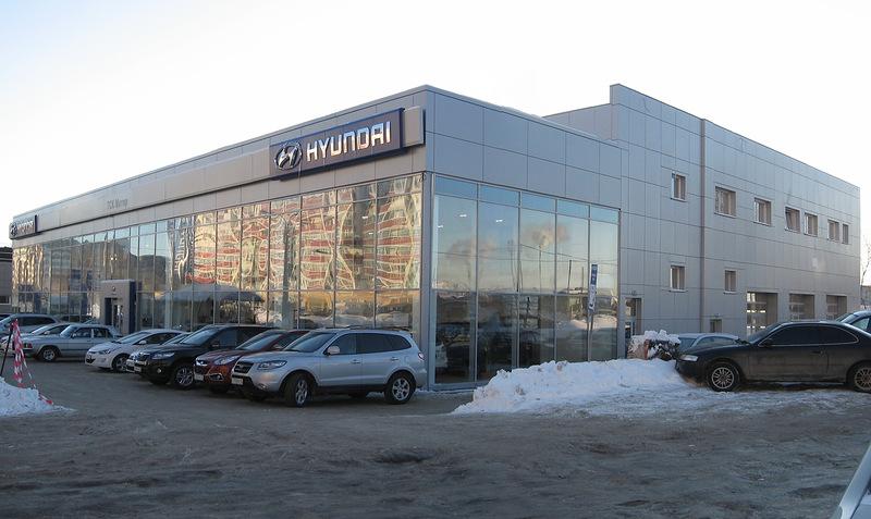 Автосалон «Hyundai», г. Киров