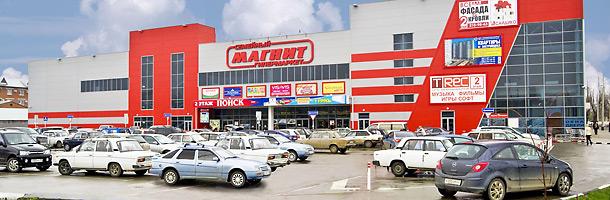 Гипермаркет «Магнит», г. Тверь