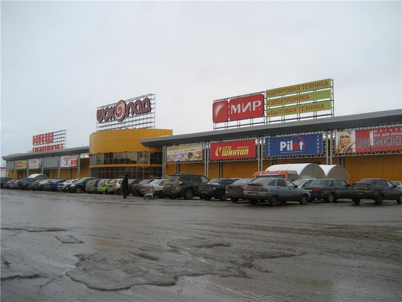 ТЦ «Шоколад», г. Пермь