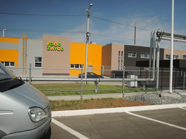 ЗАО Агрофирма «Дороничи» FOOD завод, п. Костино, Кировская область
