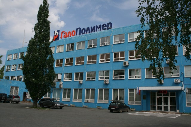 ОАО «ГалоПолимер», г. Пермь