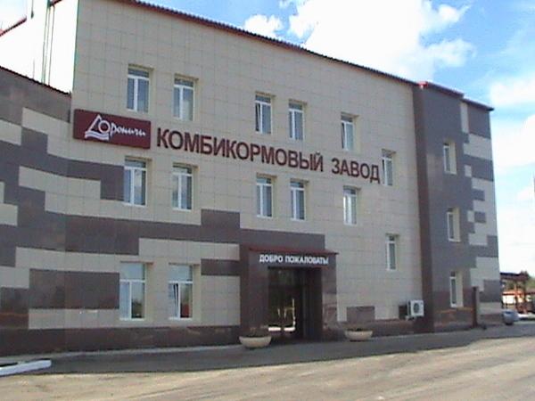 ЗАО Агрофирма «Дороничи» комбикормовой завод, п. Стрижи, Кировская обл.