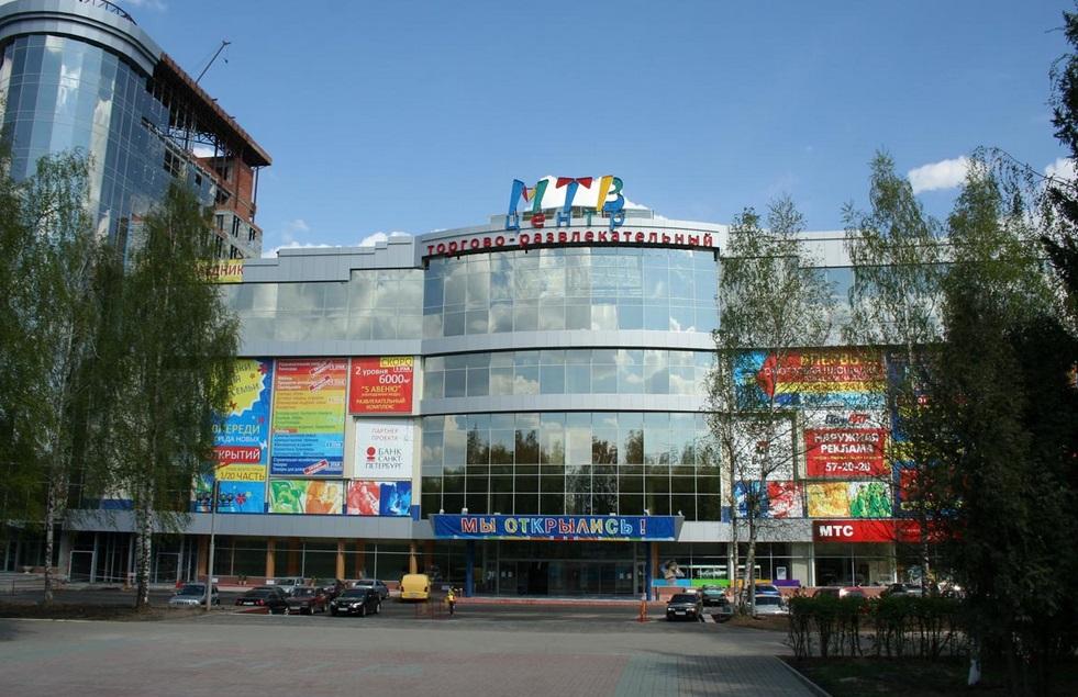 МТВ центр, г.Чебоксары